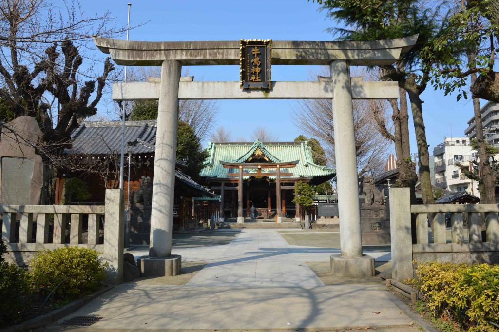 隅田公園牛鳴神社