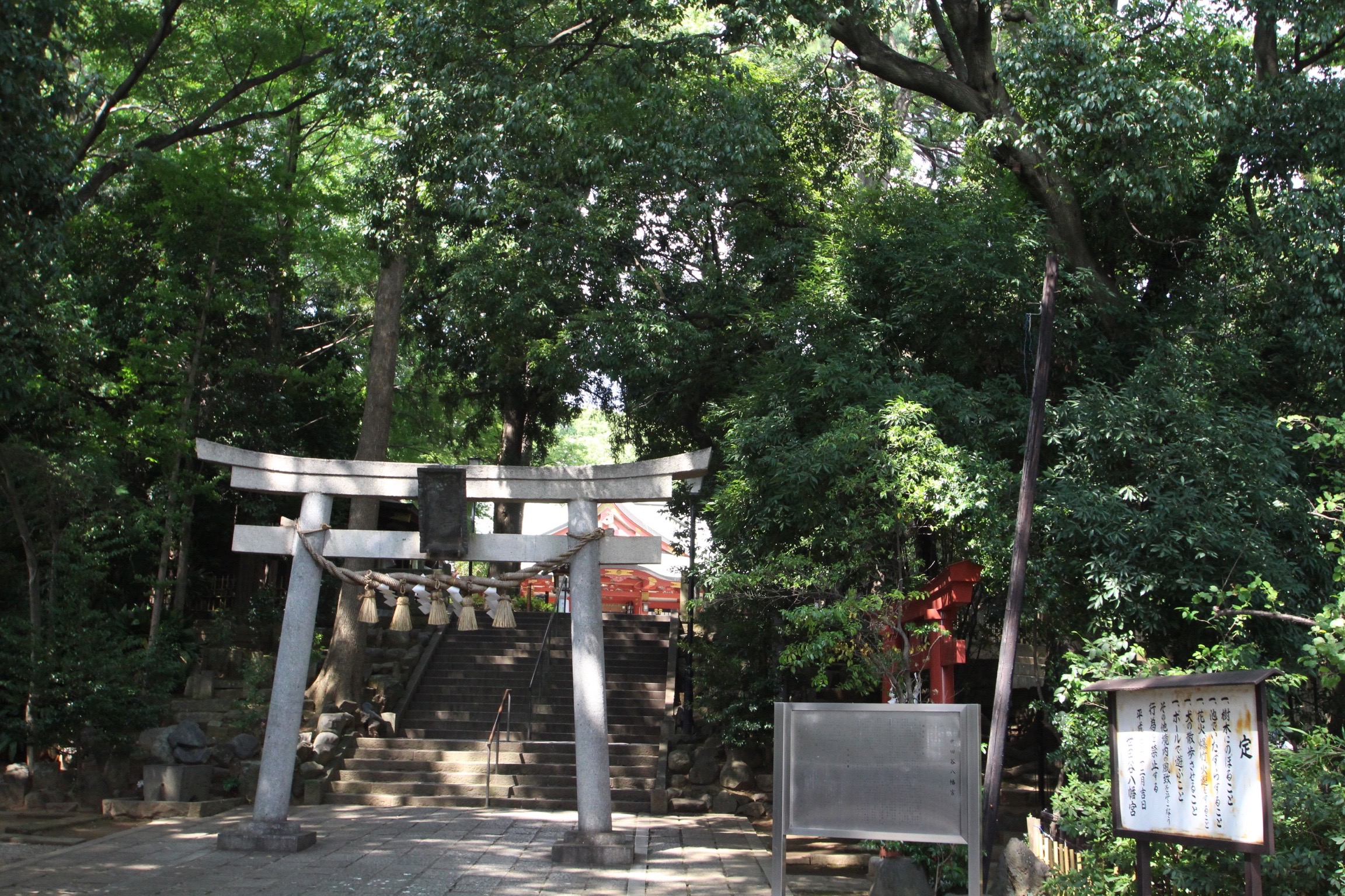 世田谷八幡宮6