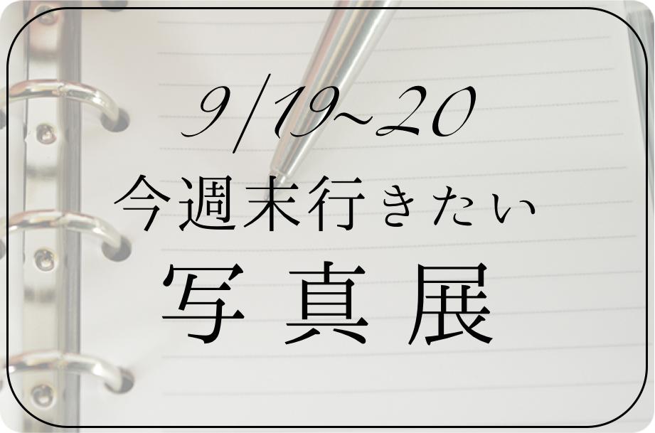 スクリーンショット 2015-09-18 0.04.03