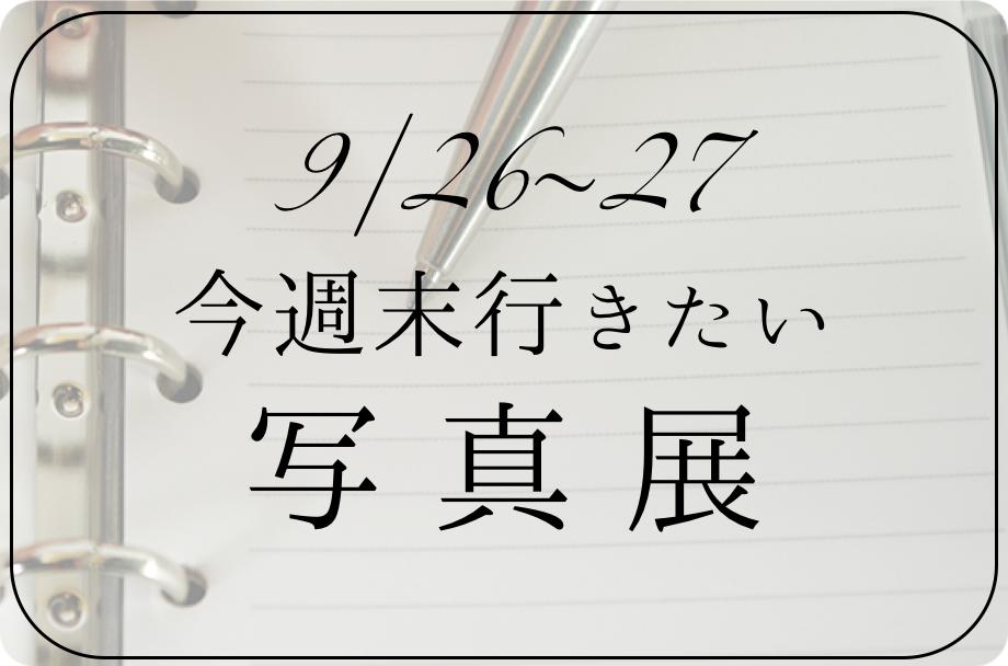 スクリーンショット 2015-09-25 0.46.12