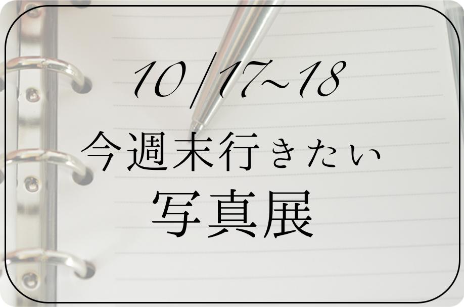 スクリーンショット 2015-10-15 22.48.36